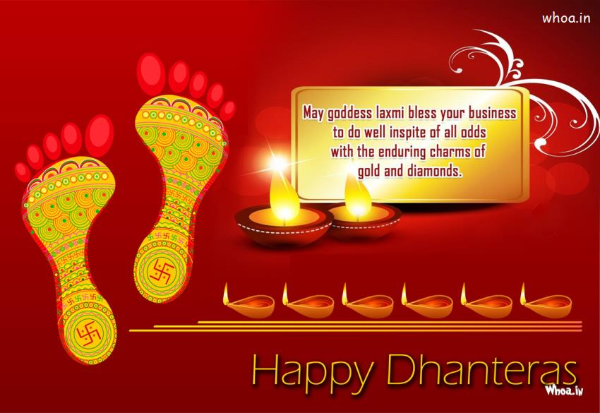 Happy Dhanteras 2018 Wallpaper for desktop