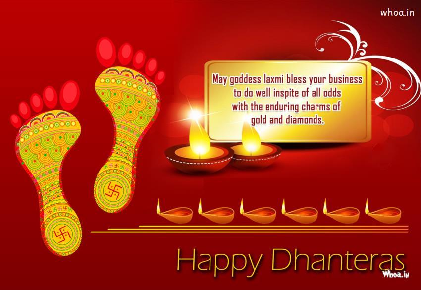 Happy Dhanteras 2021 Wallpaper for desktop