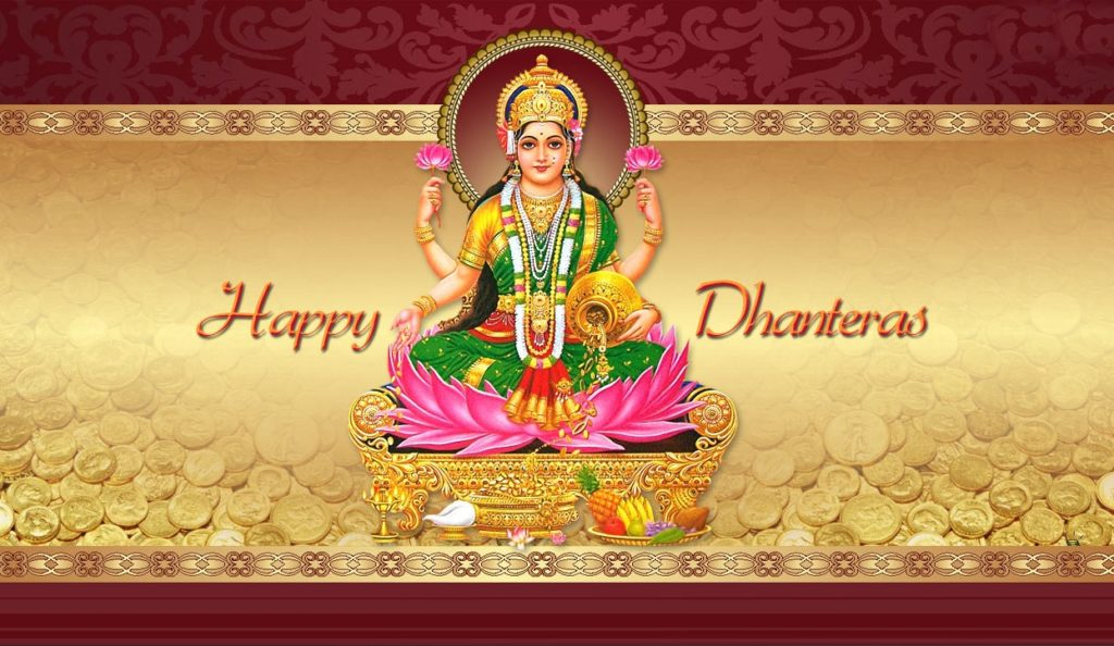 Happy Dhanteras 2018 Wallpapers