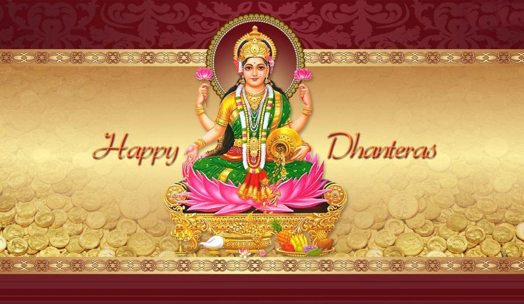 Happy Dhanteras 2021 Wallpapers
