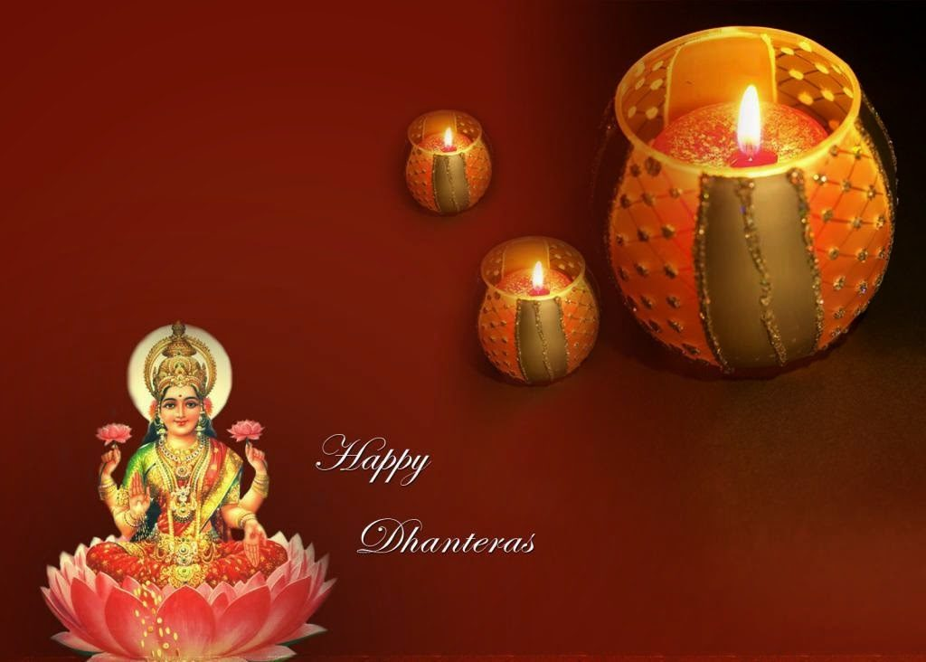 Happy Dhanteras 2018 Whatsapp Profile
