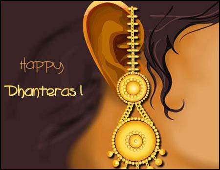 Happy Dhanteras HD Pics