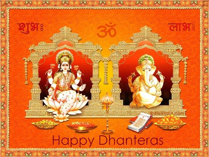 Happy Dhanteras Wallpapers