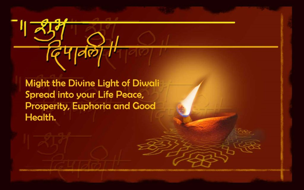 Happy Diwali 2018 Greeting Cards for Lovers