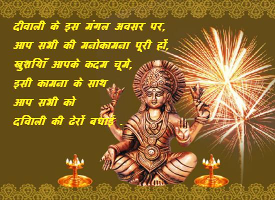 Happy Diwali 2017 SMS & Short Text