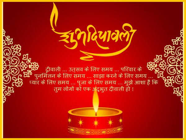 Happy Diwali 2021 Wishes in Urdu, Marathi & Gujarati