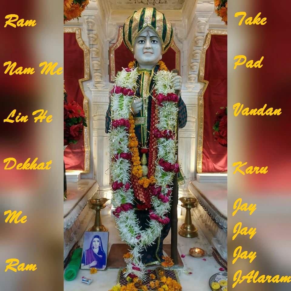 Jalaram Jayanti 2018 Whatsapp DP