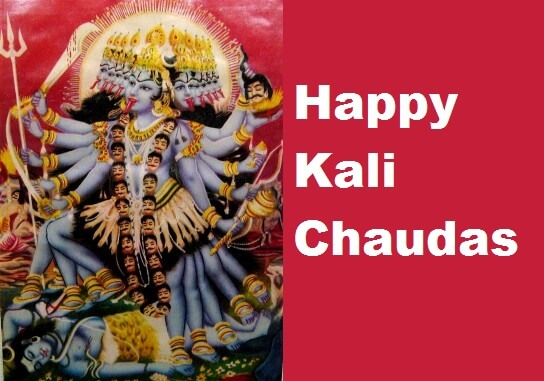 Kali Chaudas 2019 Photos