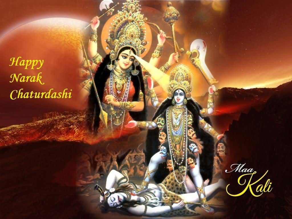 Kali Chaudas 2019 Wallpapers