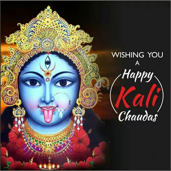 Kali Chaudas Whatsapp DP 2019