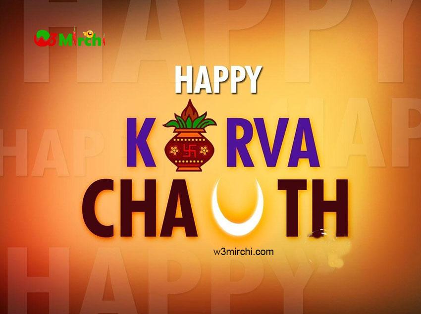Karwa Chauth 2017 DP