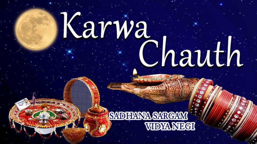 Karwa Chauth 2018 HD Image