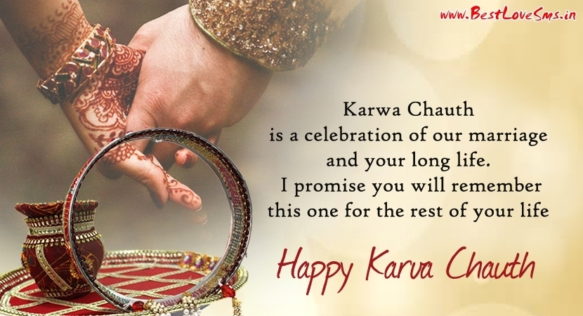 how to break karva chauth fast