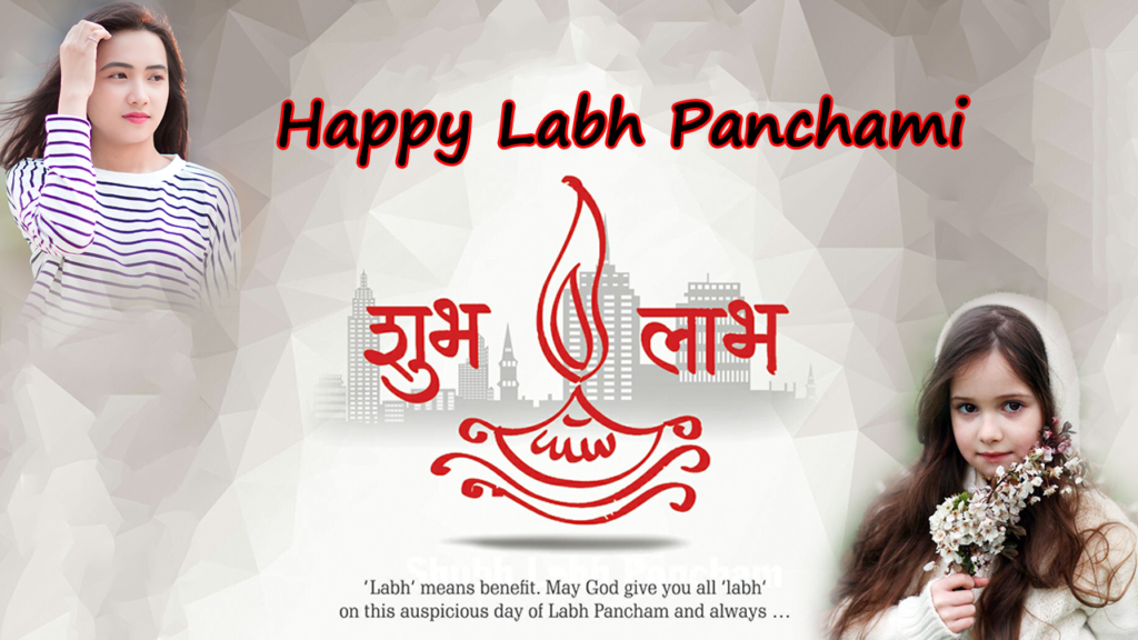 Labh Pancham 2017 HD Wallpaper free download