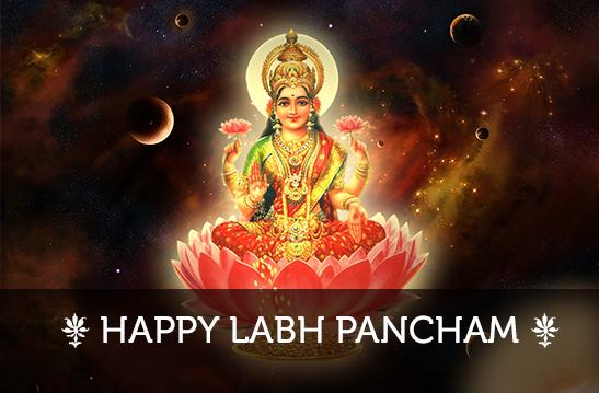 Labh Pancham 2019 Image