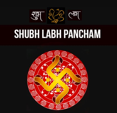 Labh Pancham Messages & SMS