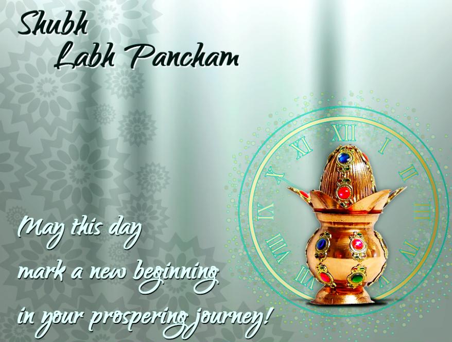 Labh Pancham Wishes