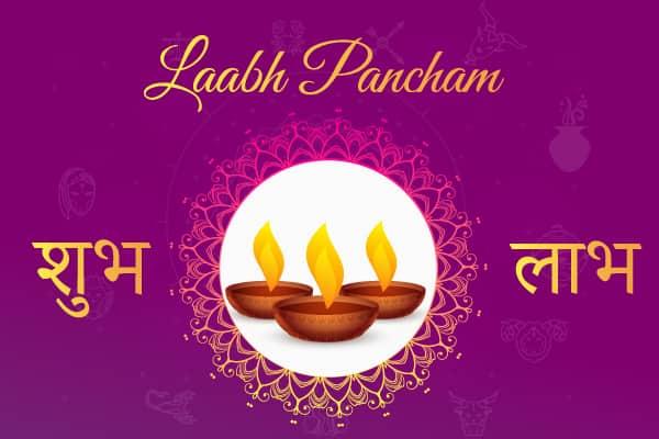 Labh Pancham