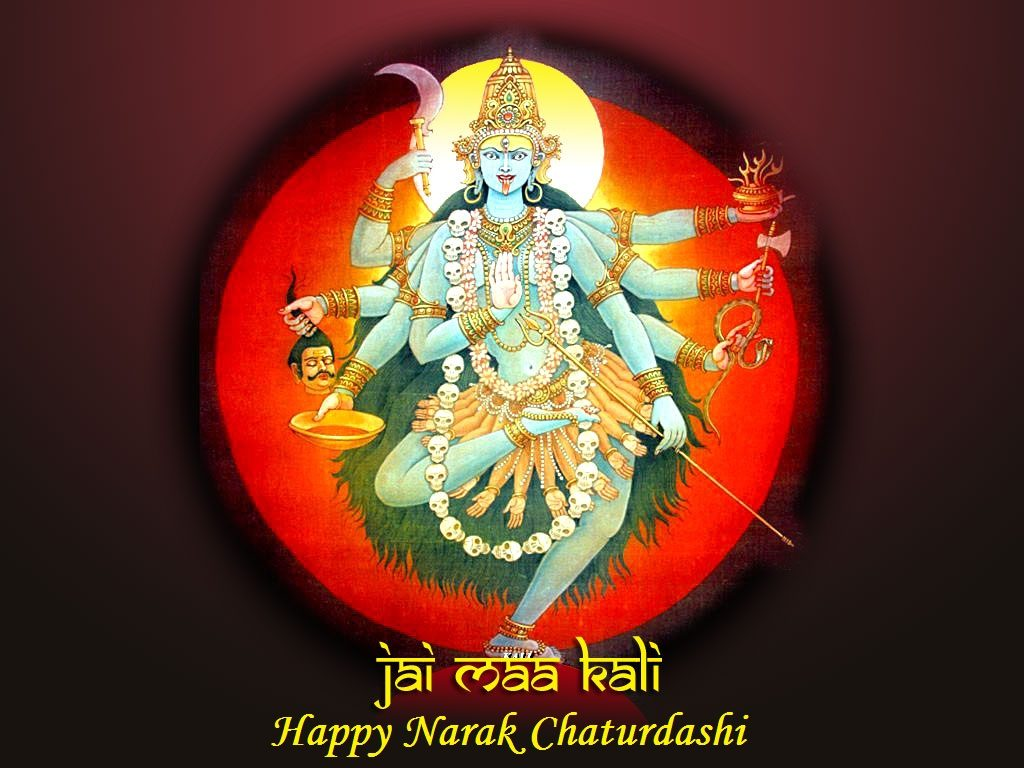 Narak Chaturdashi 2019 Image for Whatsapp