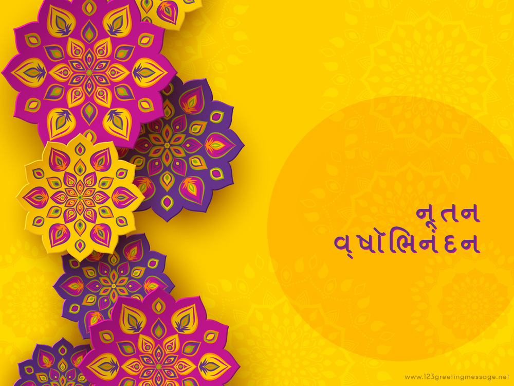Happy New Year Nutan Varshabhinandan Images 15