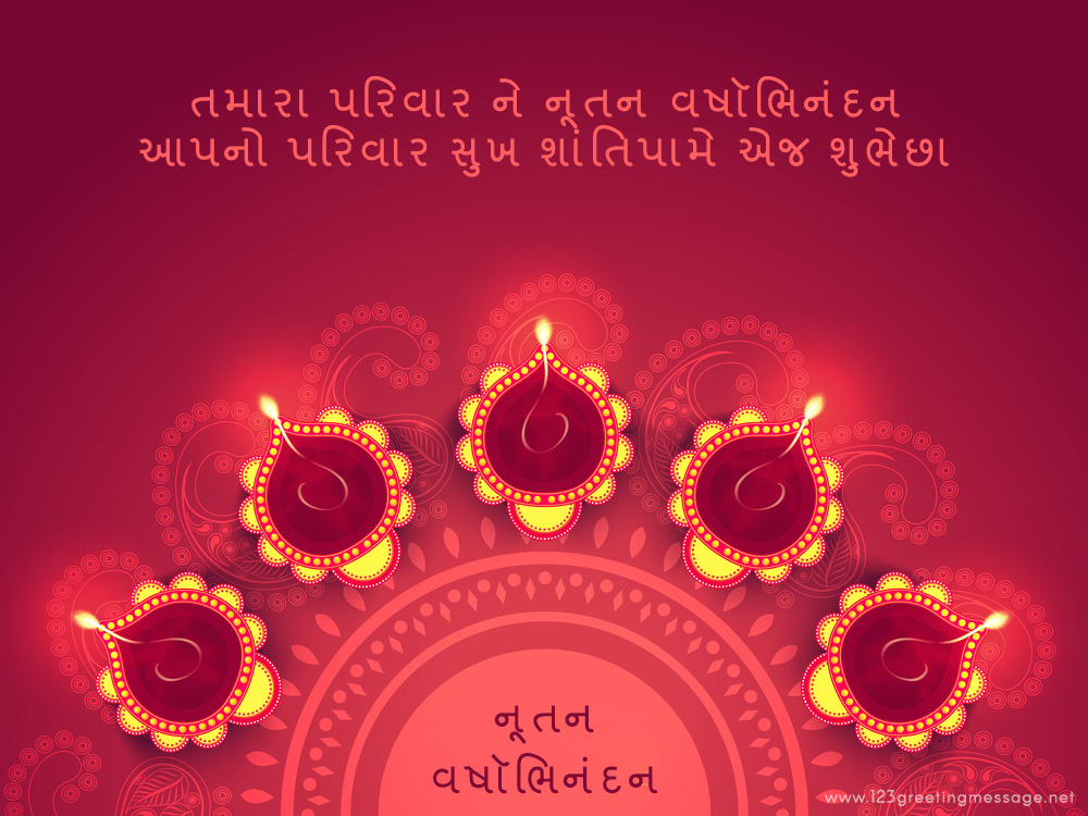 Happy New Year Of Gujarati 47