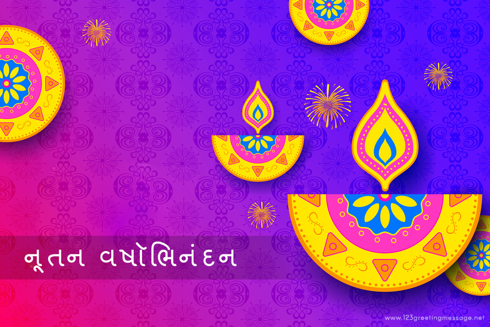 Nutan Varshabhinandan Wishes in Gujarati