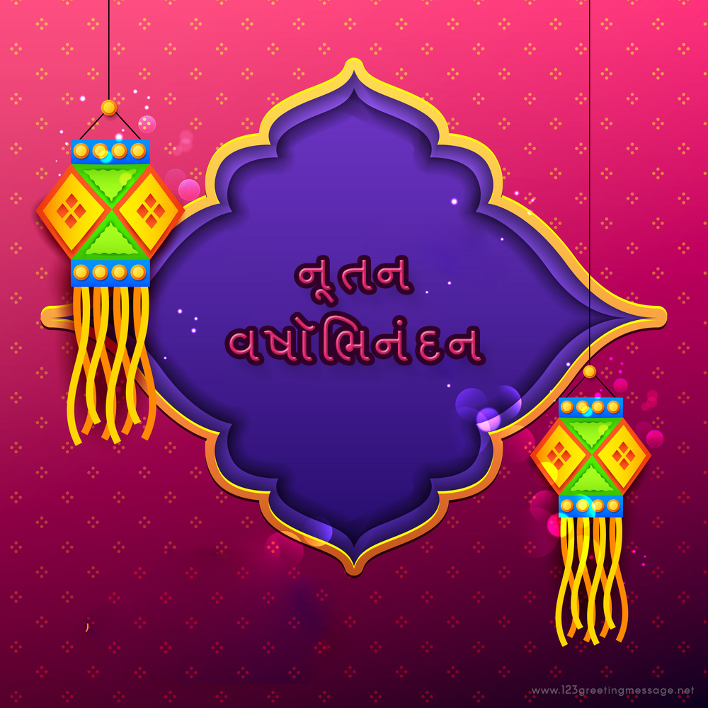 Happy New Year In Gujarati 17