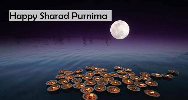 Sharad Purnima Image