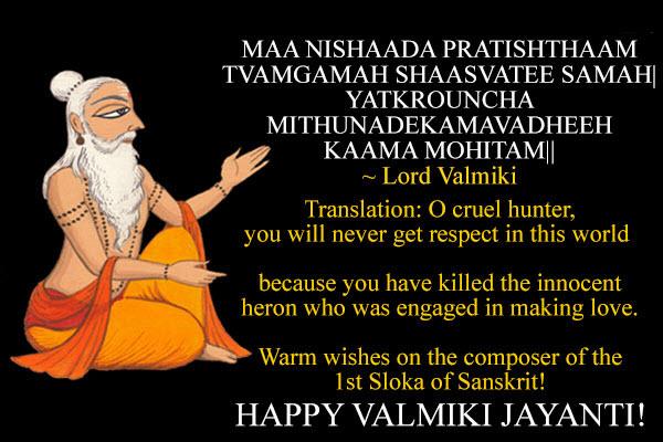 Valmiki Jayanti 2019 Image for FB