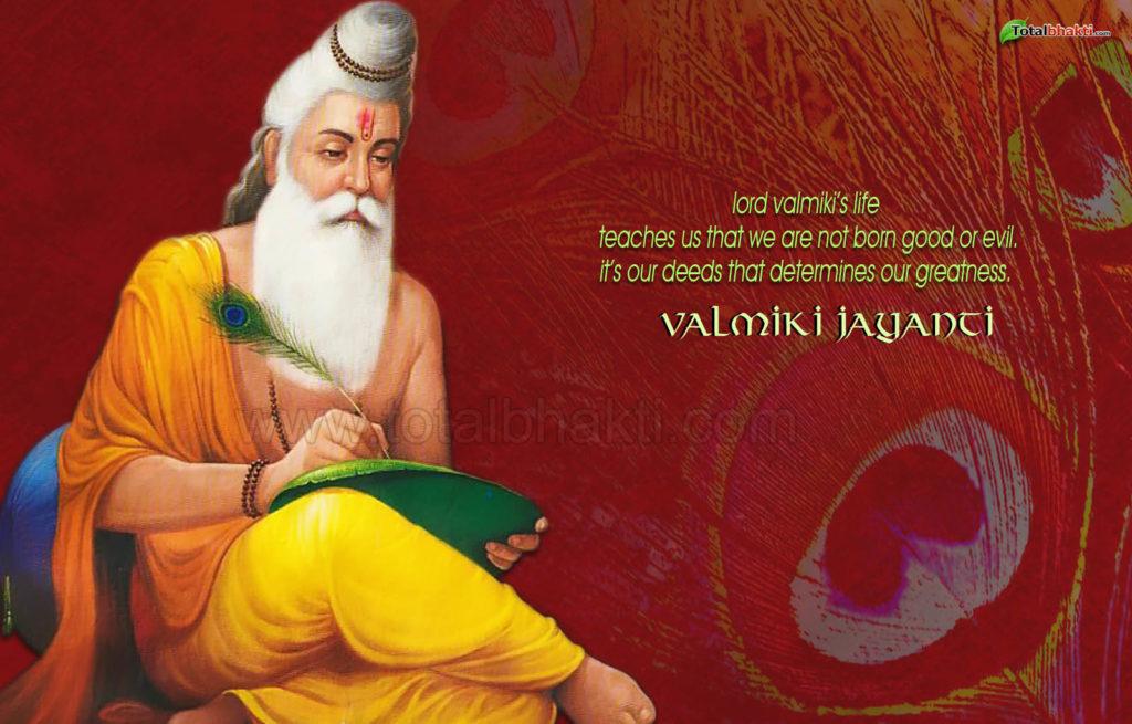 Valmiki Jayanti 2019 Images