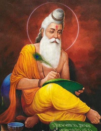 Valmiki Jayanti Wishes