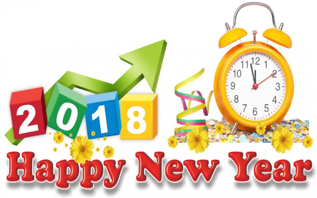 Free Happy New Year 2019 Clipart Download