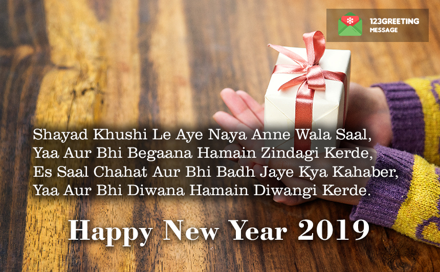 Happy 1st January 2019 Shayari & Poems