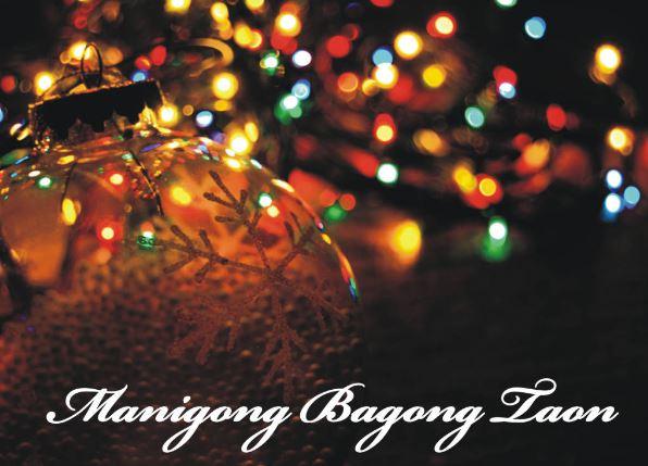 Maligayang Bagong Taon