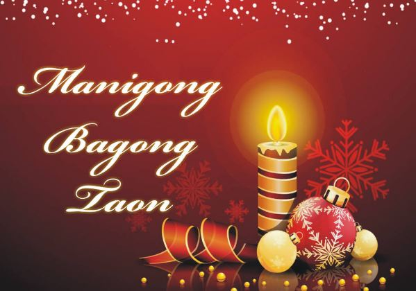 new year 2019 in philippines manigong bagong taon 2018 greetings