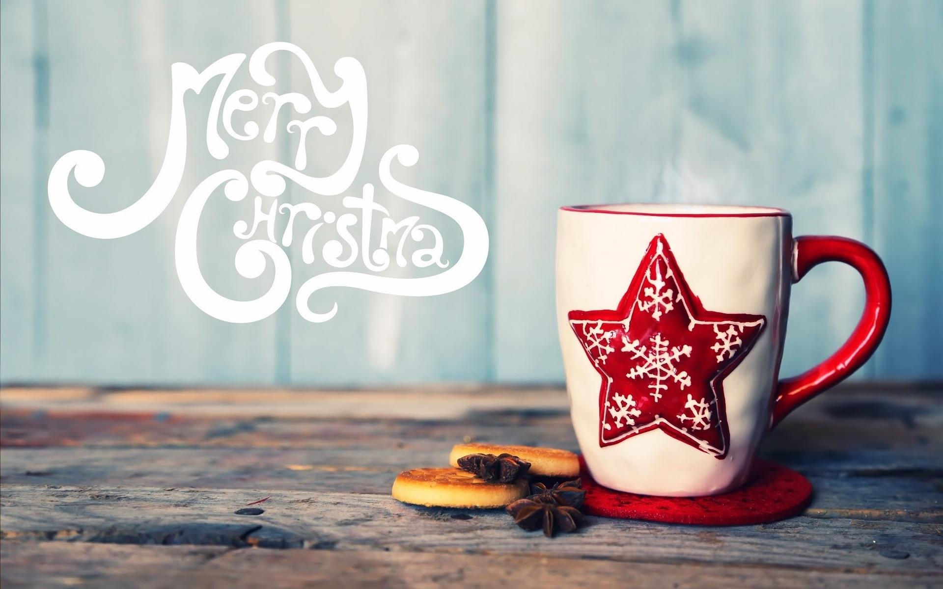 Merry Xmas Gift