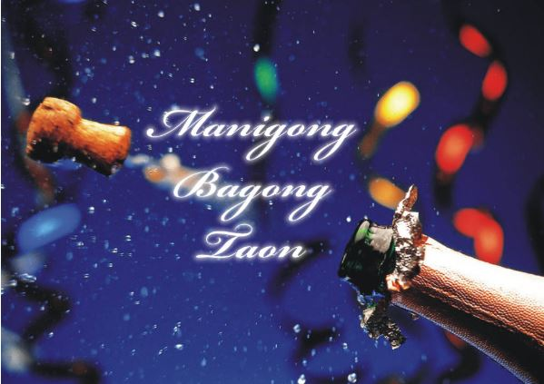 Tagalog Happy New Year Wishes