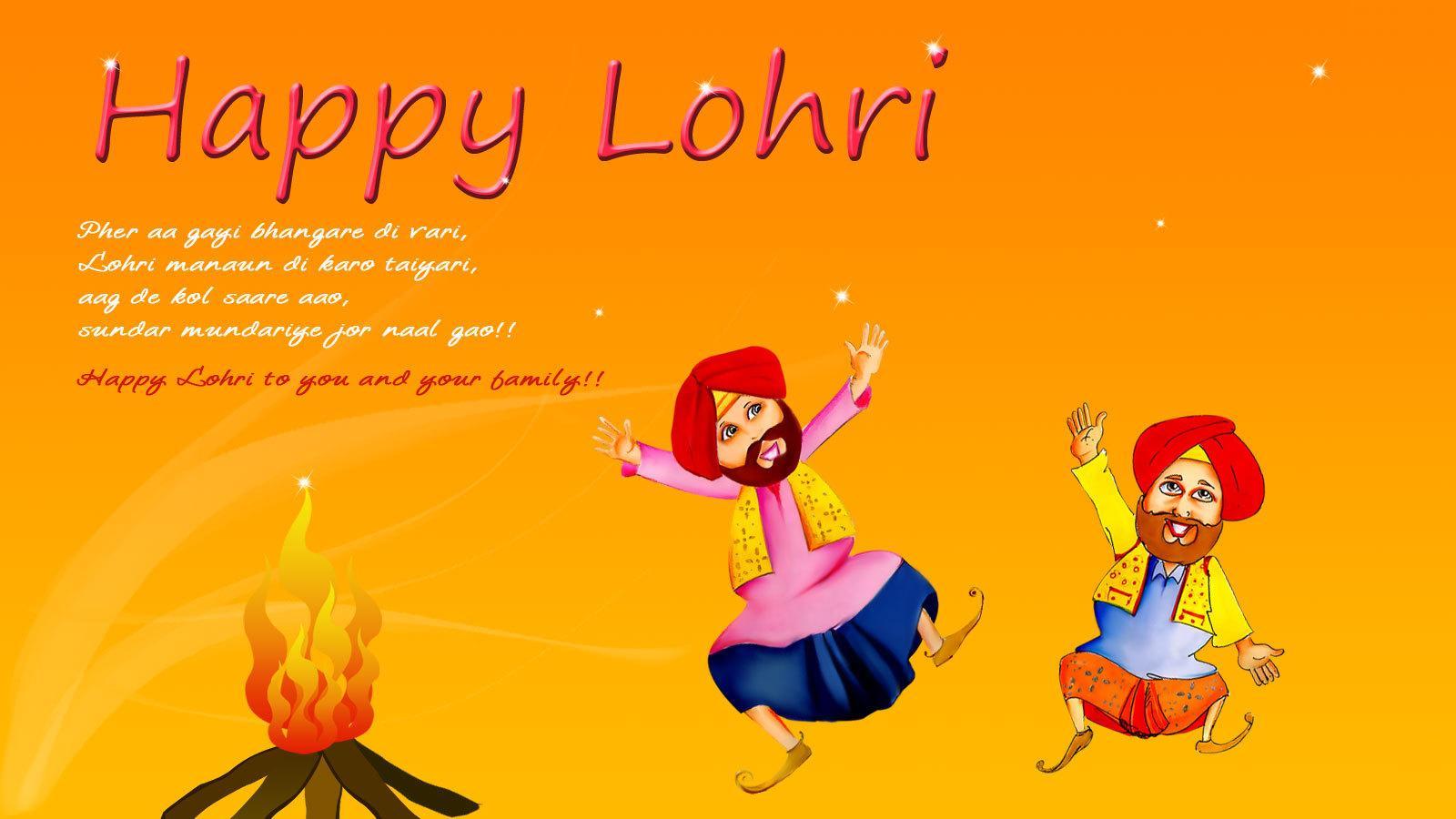 Happy Lohri 2018 Whatsapp Status, Short Status, 2 Line Status