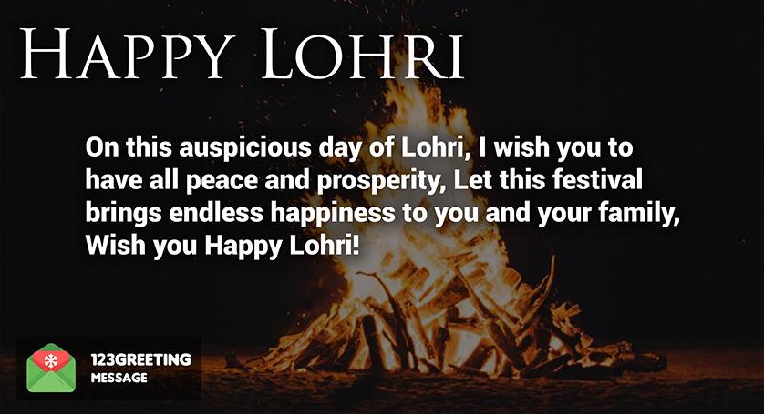 Happy Lohri 2019 Wishes