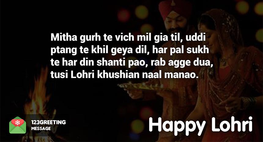 Happy Lohri Shayari in Hindi 2019