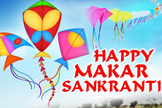 Happy Makar Sankranti 2018 Images