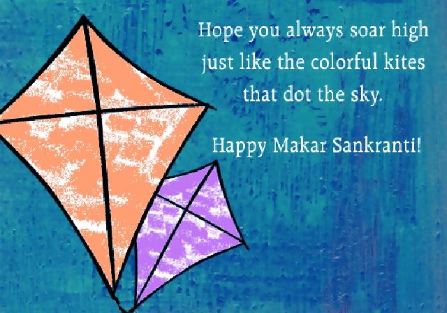 Happy Makar Sankranti 2018 Messages & SMS in Hindi, English, Marathi & Gujarati fonts