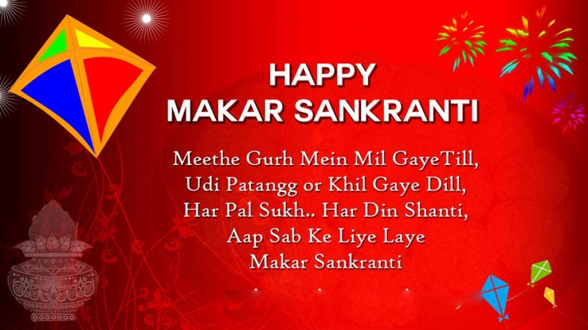 Happy makar sankranti wishes messages sms quotes greetings 2018 happy makar sankranti uttrayan kite day 2018 greetings slogans quotes m4hsunfo