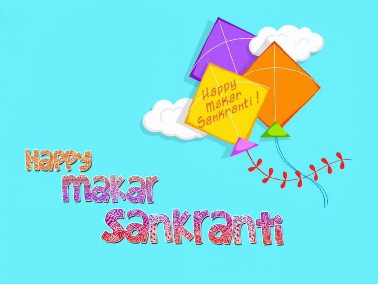 Happy Uttarayan / Kite Day 2018 Shayari in Hindi, English, Tamil, Telugu & Gujarati fonts