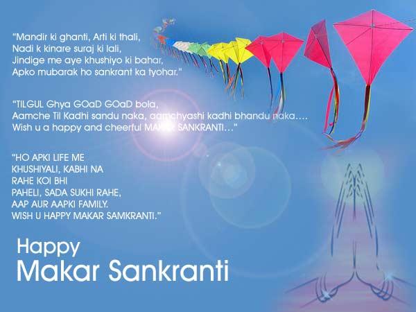 Happy Uttrayan / Kite Day 2018 Wishes in Gujarati & English