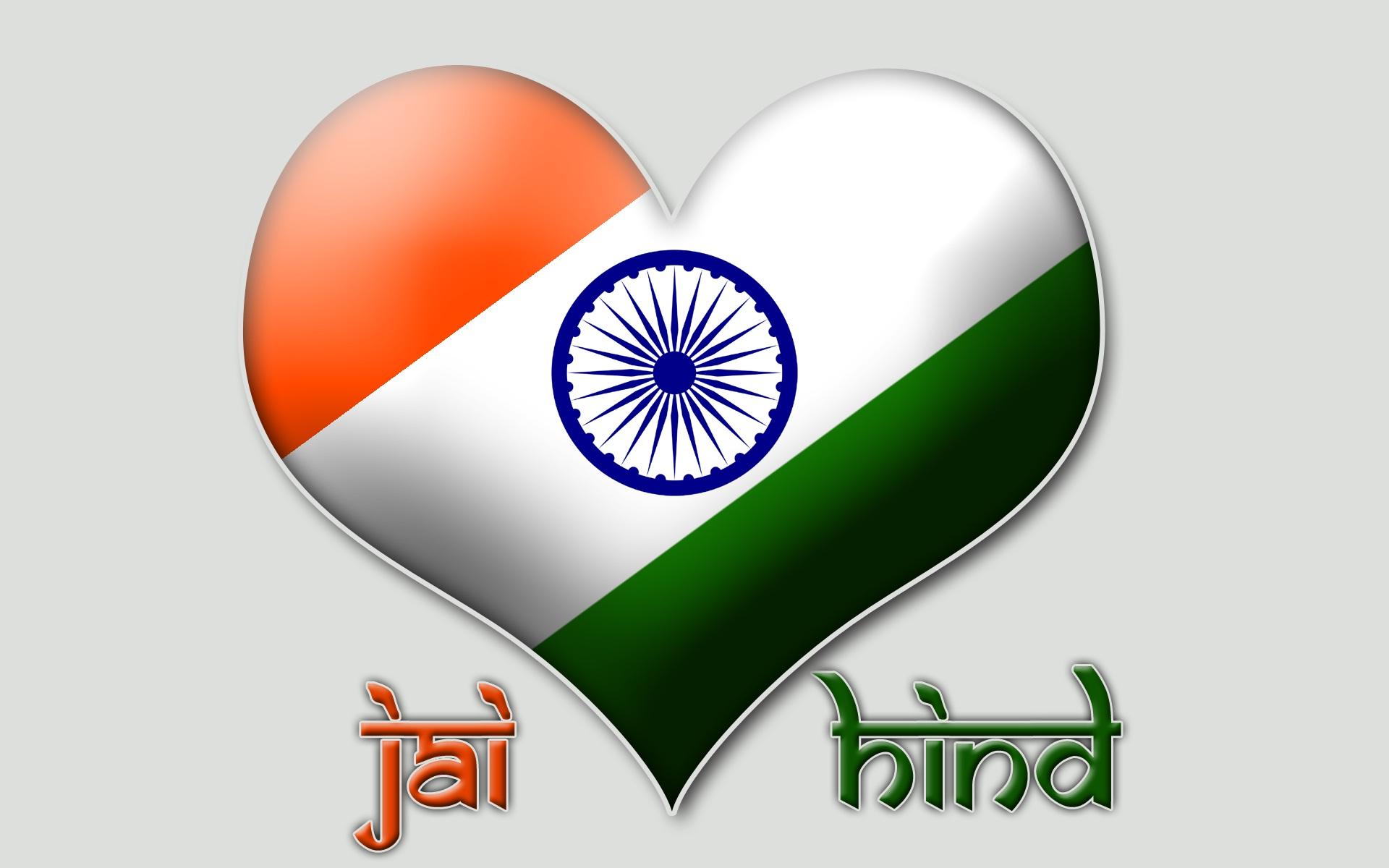 Jai Hind HD Pics