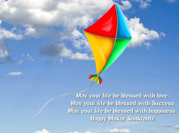 Kite Day 2019 Messages & SMS
