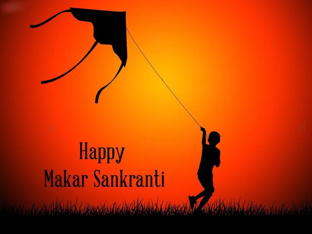 Makar Sankranti 2018 Facebook Profile Pics