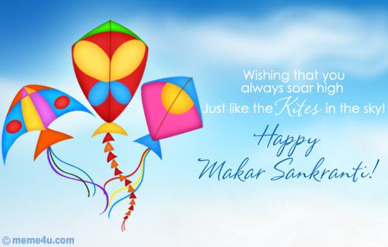 Makar Sankranti 2018 Greeting Card