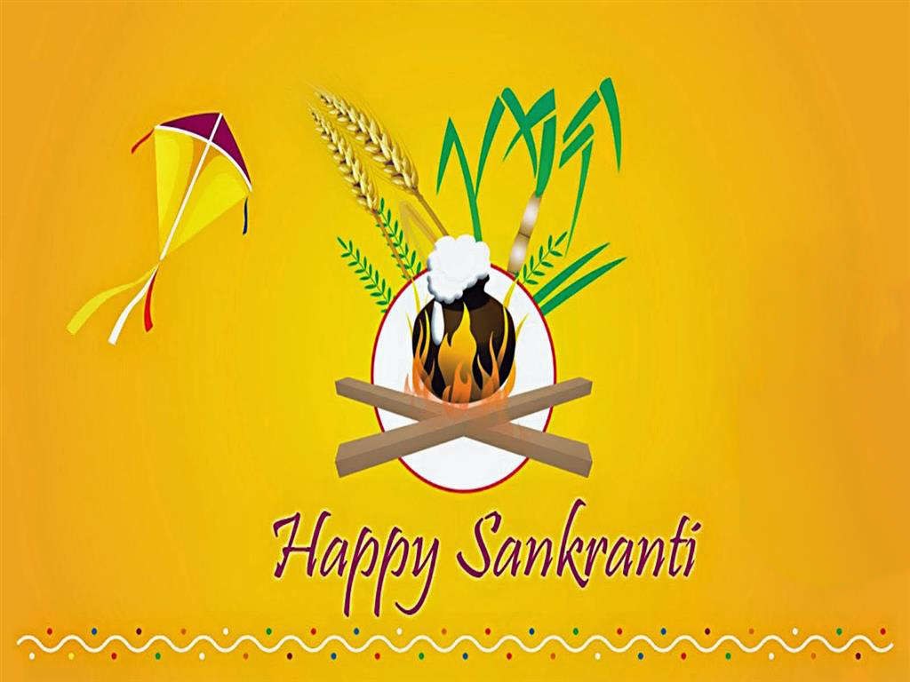 Makar Sankranti 2018 Wallpaper